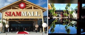 Siam-Mall-1024x423